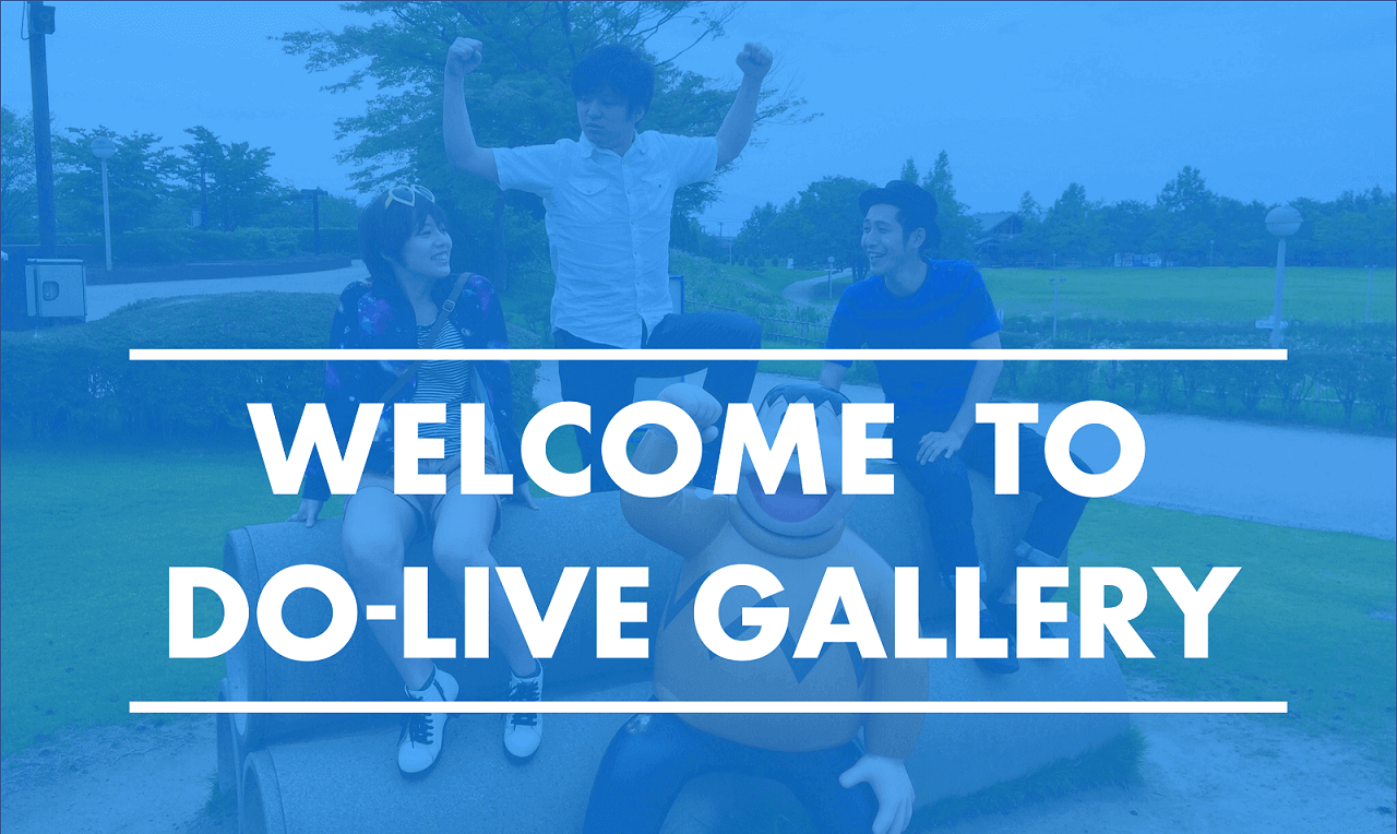 galleryのビジュアル